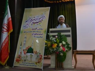 مراسم میلاد نبی اکرم و امام صادق(ع) و روز دانشجو