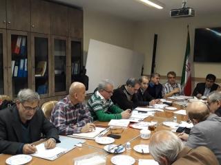 برگزاری جلسه شورای مرکزی اتحادیه دانشگاه ها و موسسات آموزش عالی غیر دولتی غیر انتفاعی کشور( دی 97)
